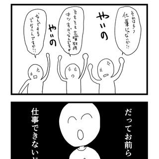 土曜研修3