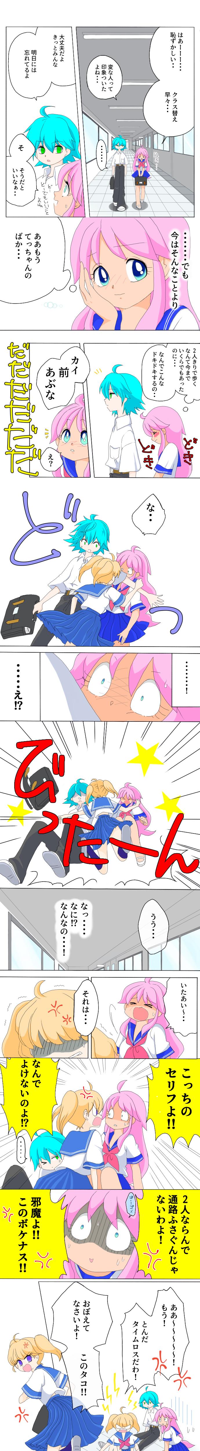 1話(前)