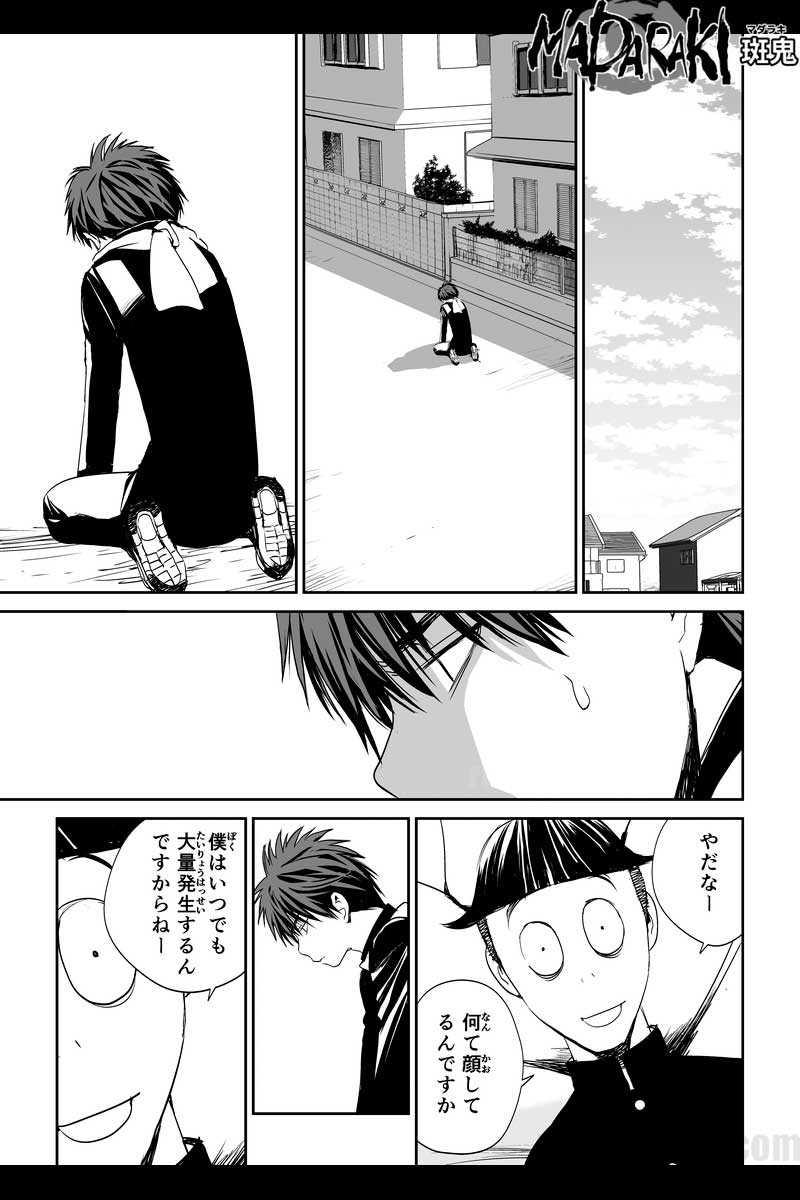 #11 こころ(2)