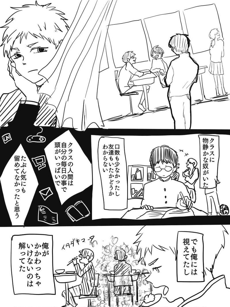 NO>13 回顧