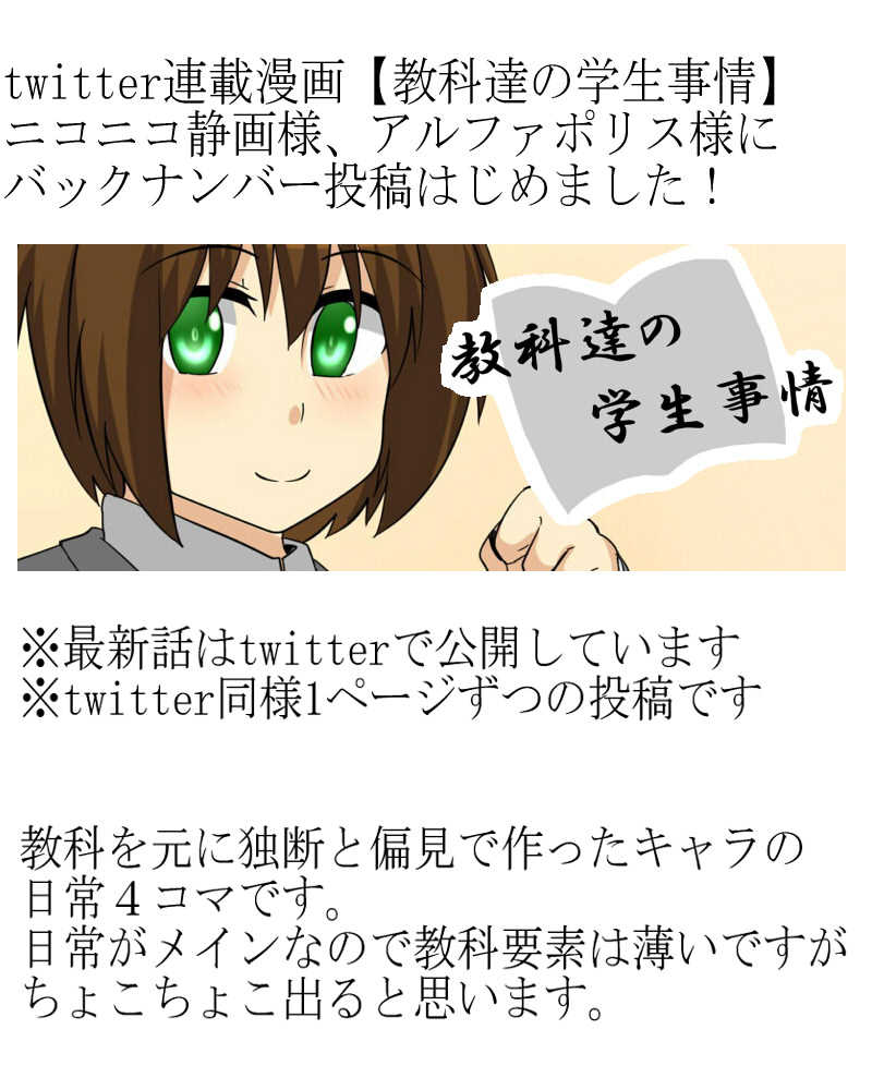 第24話「突撃隣のお姉さん(前編)」
