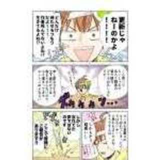 お知らせ(※コメント必読)
