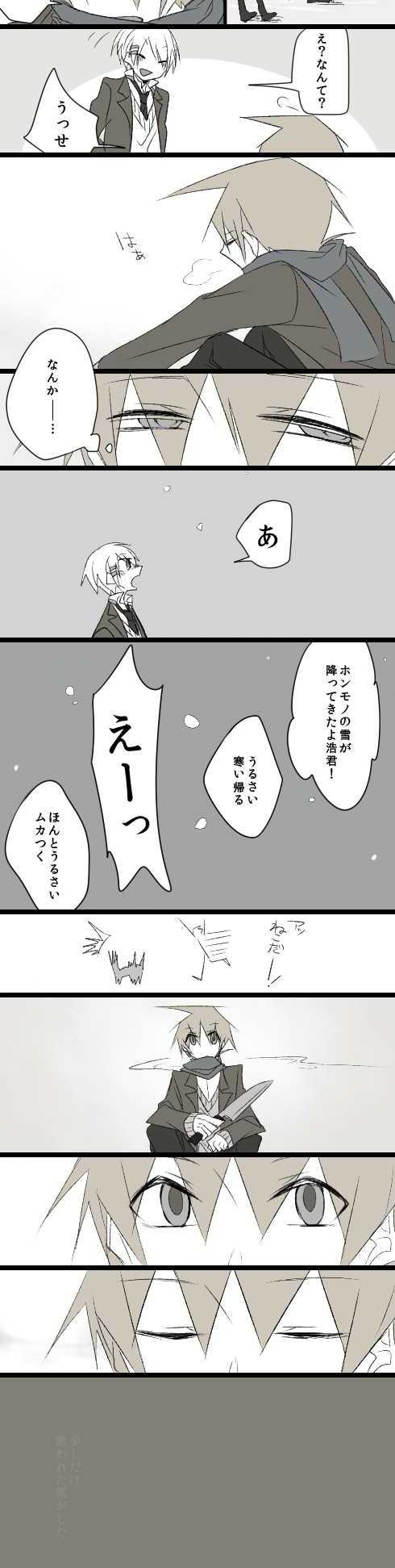 11.一ミリの肯定