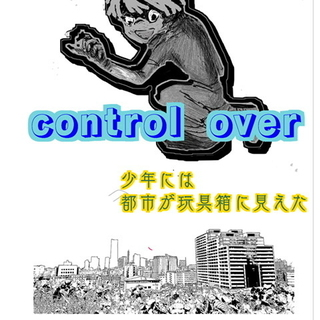 Control over
