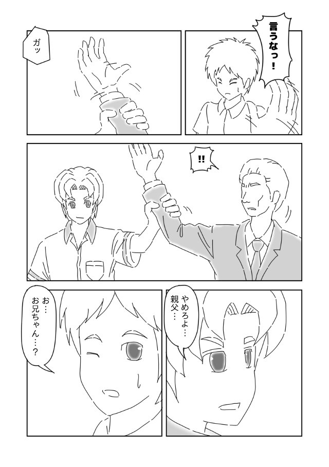 サラの絵<15>