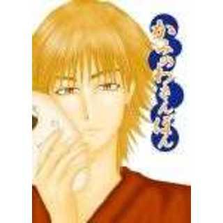 神降り祭り(3)