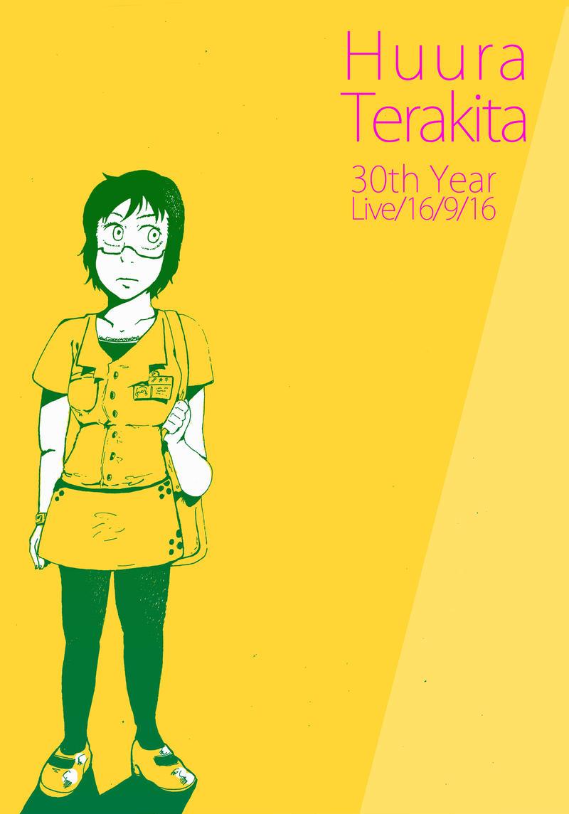 「タブラの娘」1周年記念短編「寺来風楽30歳」