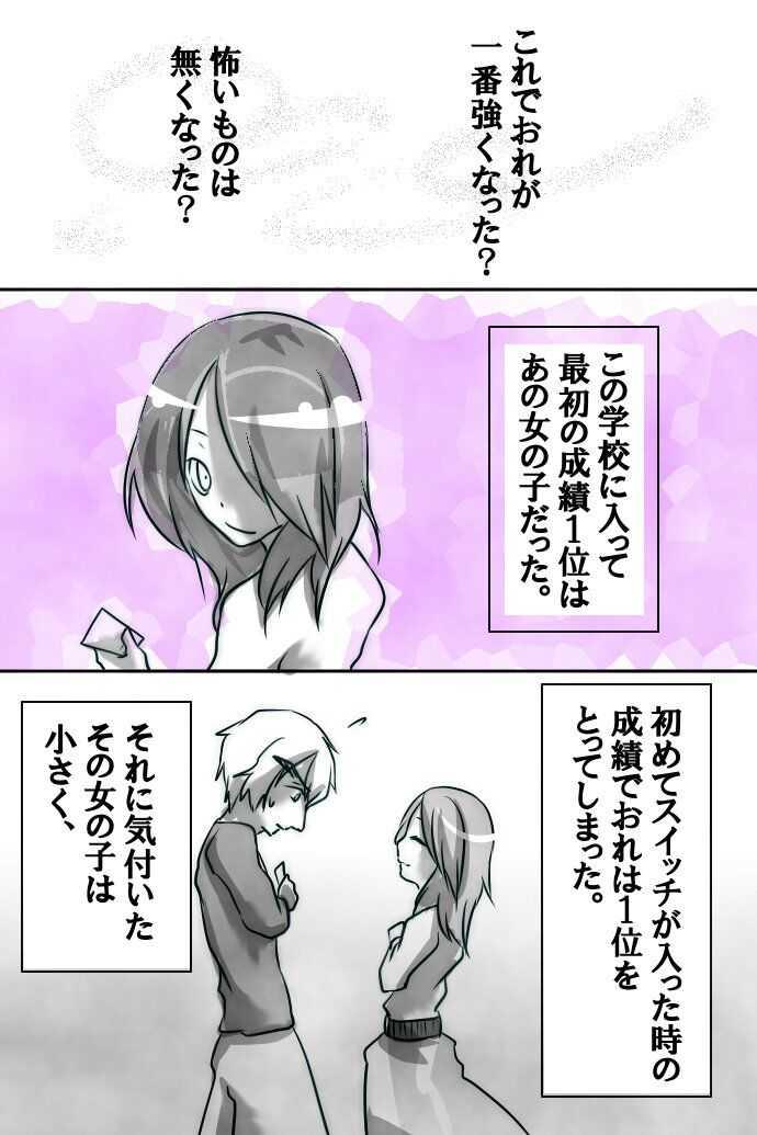 No.18「橘 土堀」