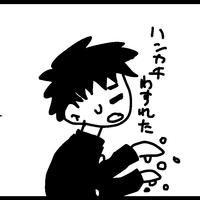 佐藤 銀太