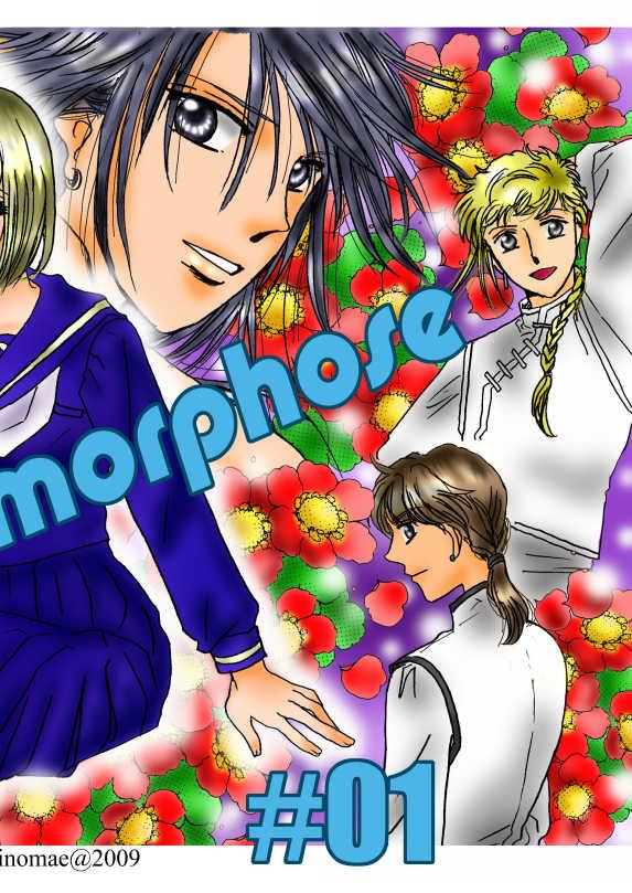 metamorphose #01