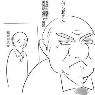 第6話 いざ天竺へ!!