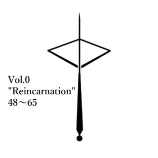 ゾールケインVol.- 48~65