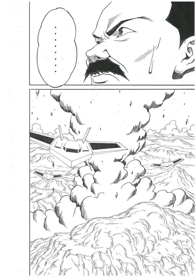山田、起床!