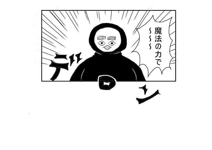魔女っ娘コンバット3