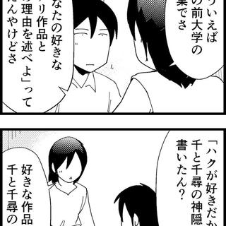 イケメン・3