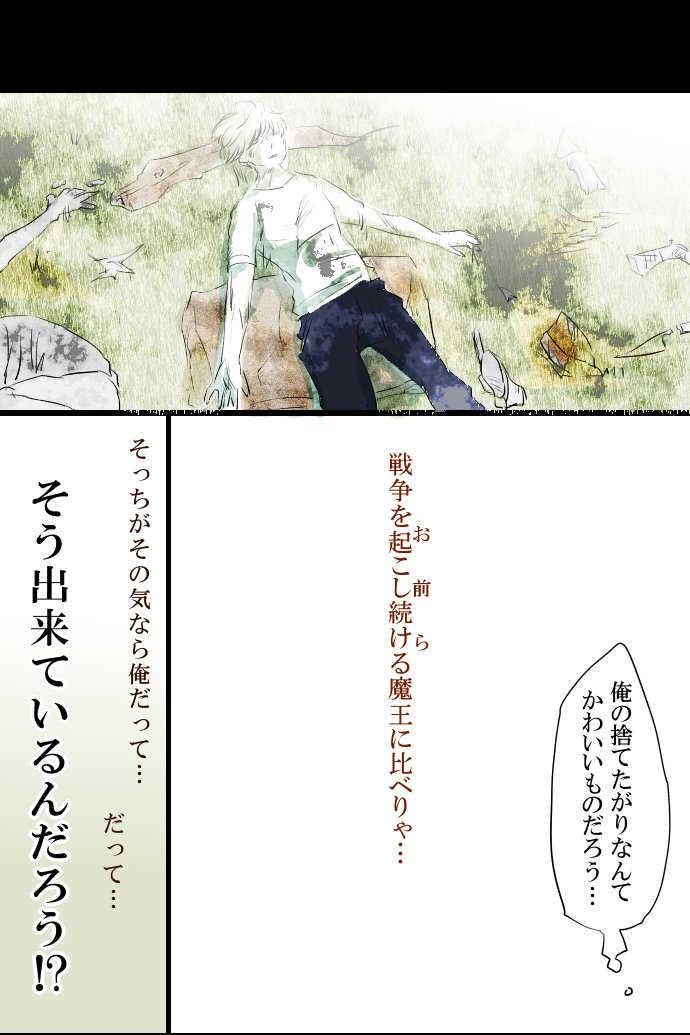 No.44「新美 俊行」