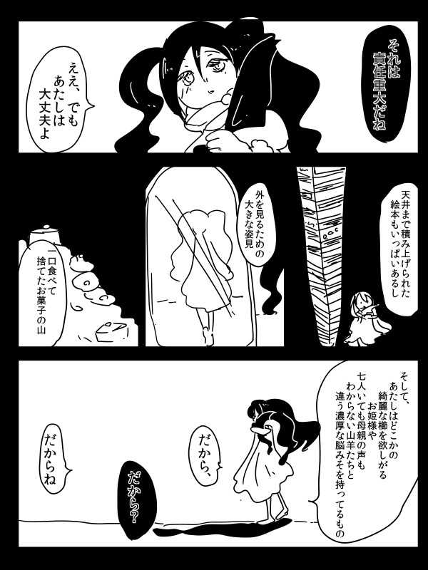 るすばんちゃん