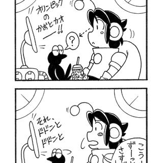□16回目。