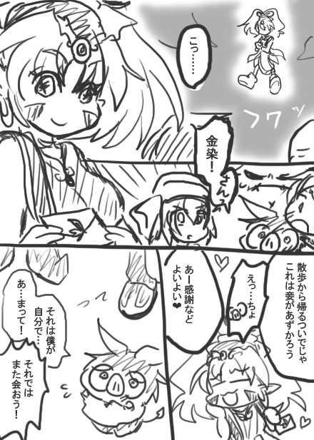 110話・らくがき漫画