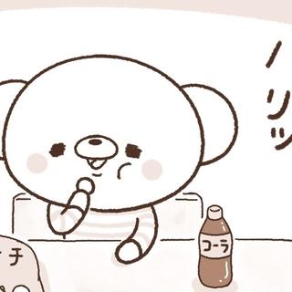 #31 チャイ/大変だ/歯磨き/くまちゃん/七夕