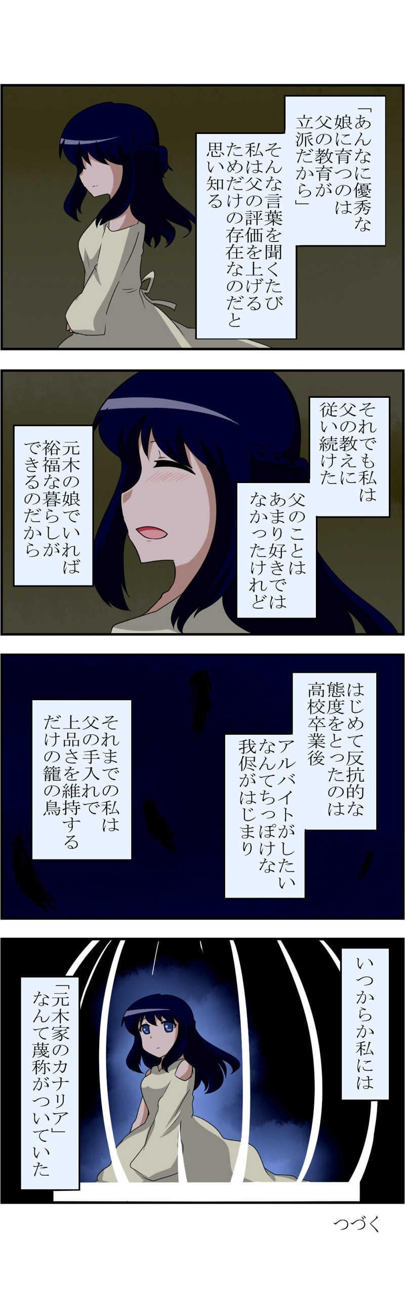 第33話「ハートフルフレンズ③」