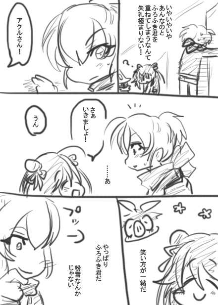 87話・らくがき漫画