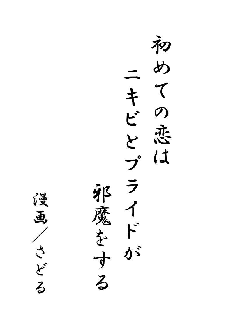 第八章 かみさんへるぷ♪