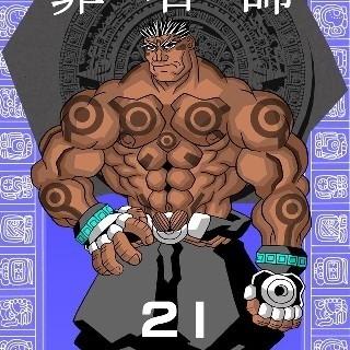 罪石師21話