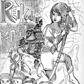 レイコダ- 斬月剣