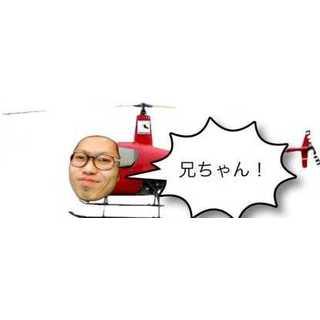 未来探偵ユンボくん 7