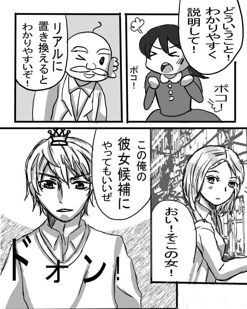 タカムラ短編 詰め合わせ1