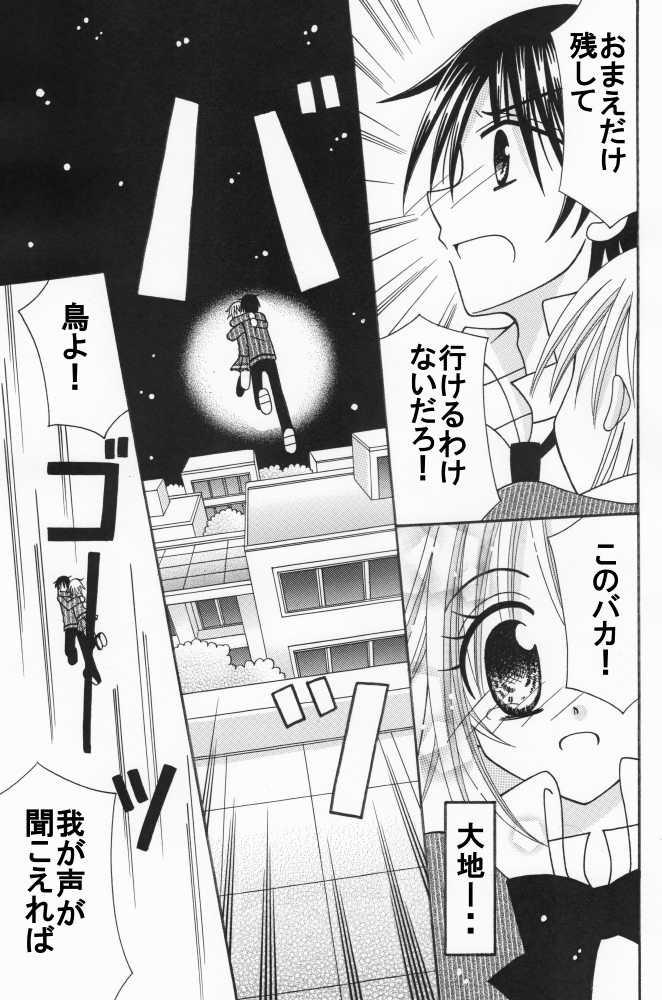 第2話:夜の美術館へ侵入せよ!(その3)