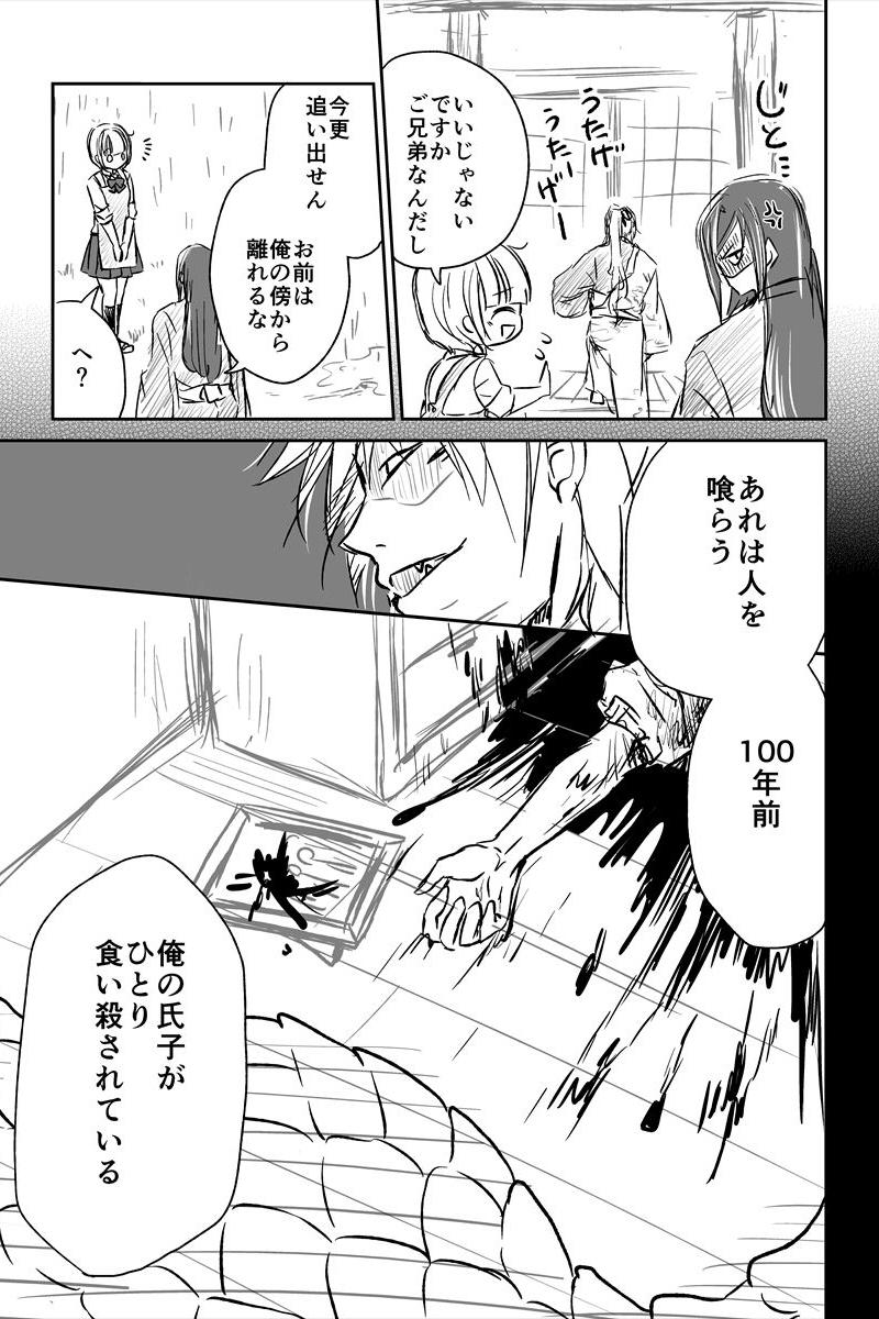 四章(2)
