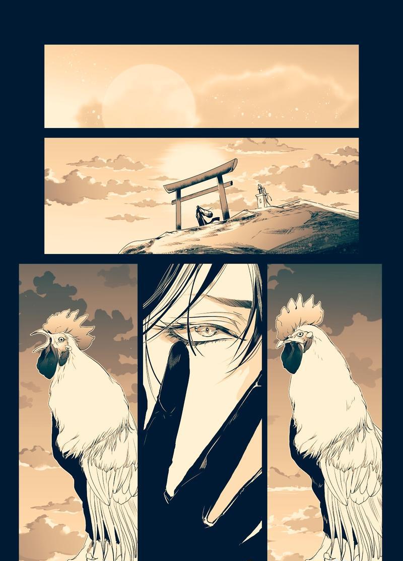 籠の鶏は夜に鳴く 終章・後編
