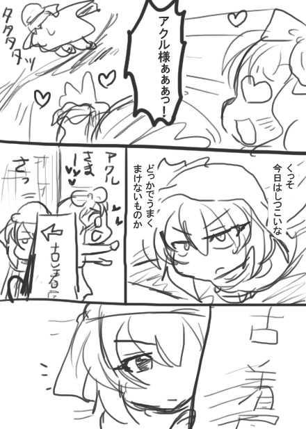 115話・らくがき漫画