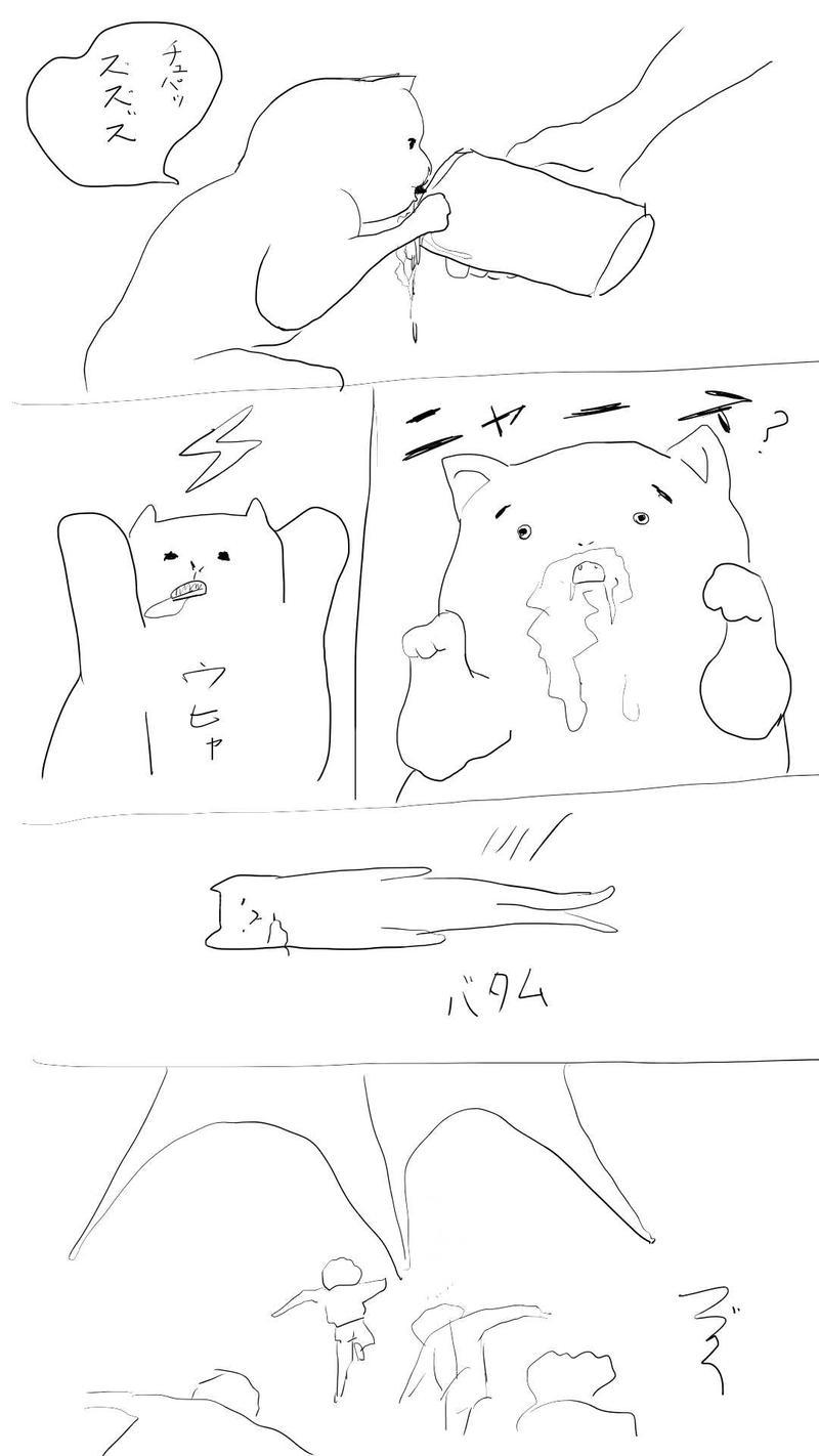 修学旅行 #04