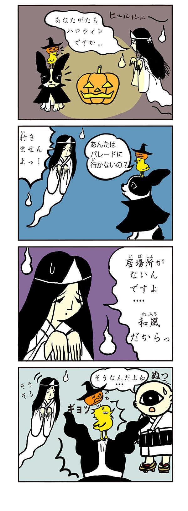 ハロウィンなんて