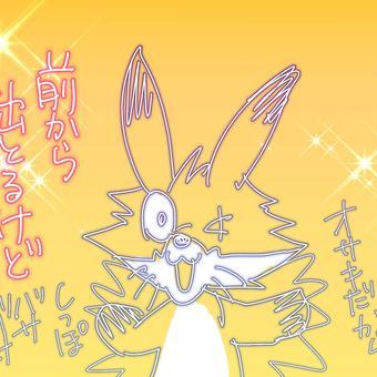 MADARAKI-斑鬼 63話その2更新遅れます