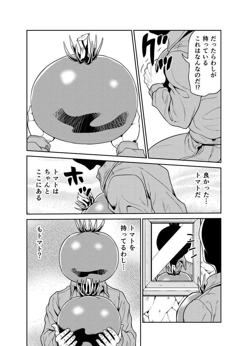 5(最終話)