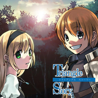 Triangle Story