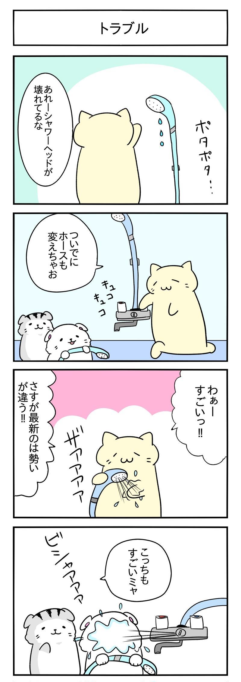 キャラ紹介+マンガ数本