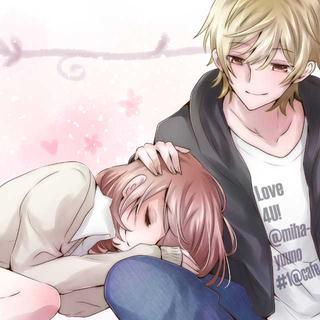 Love 4 U!