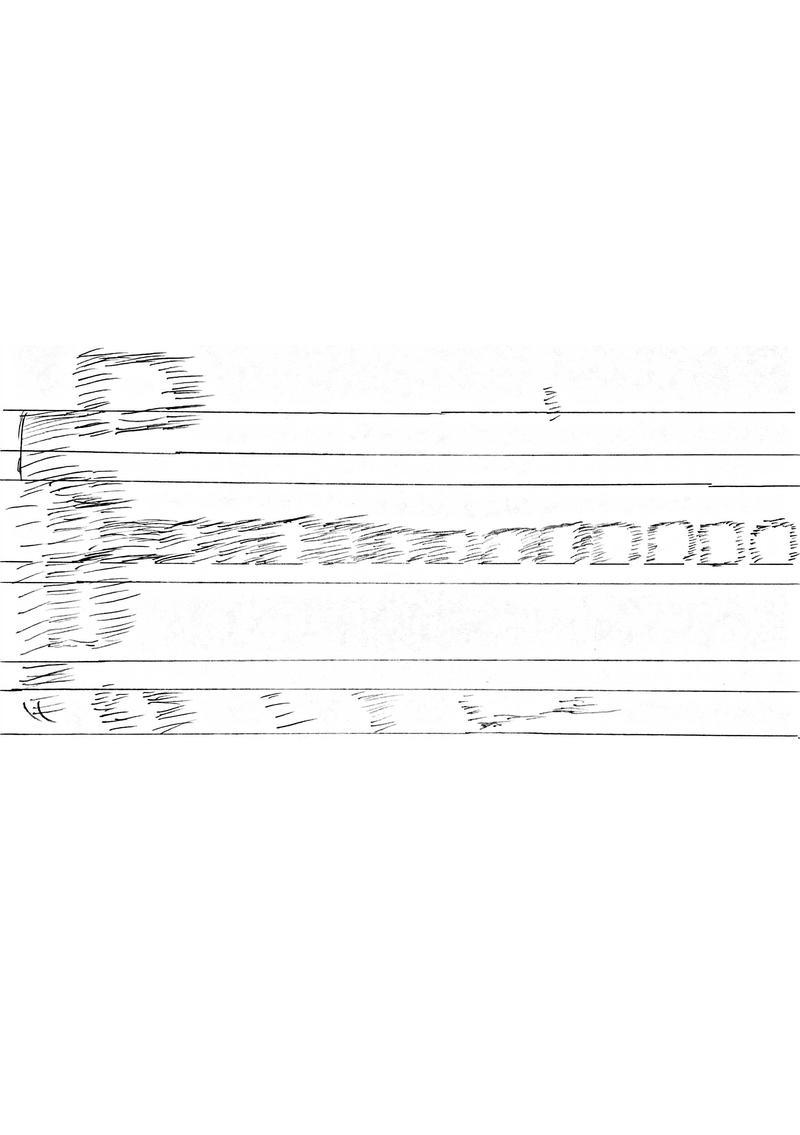 Cadance 4 「不可視の壁」
