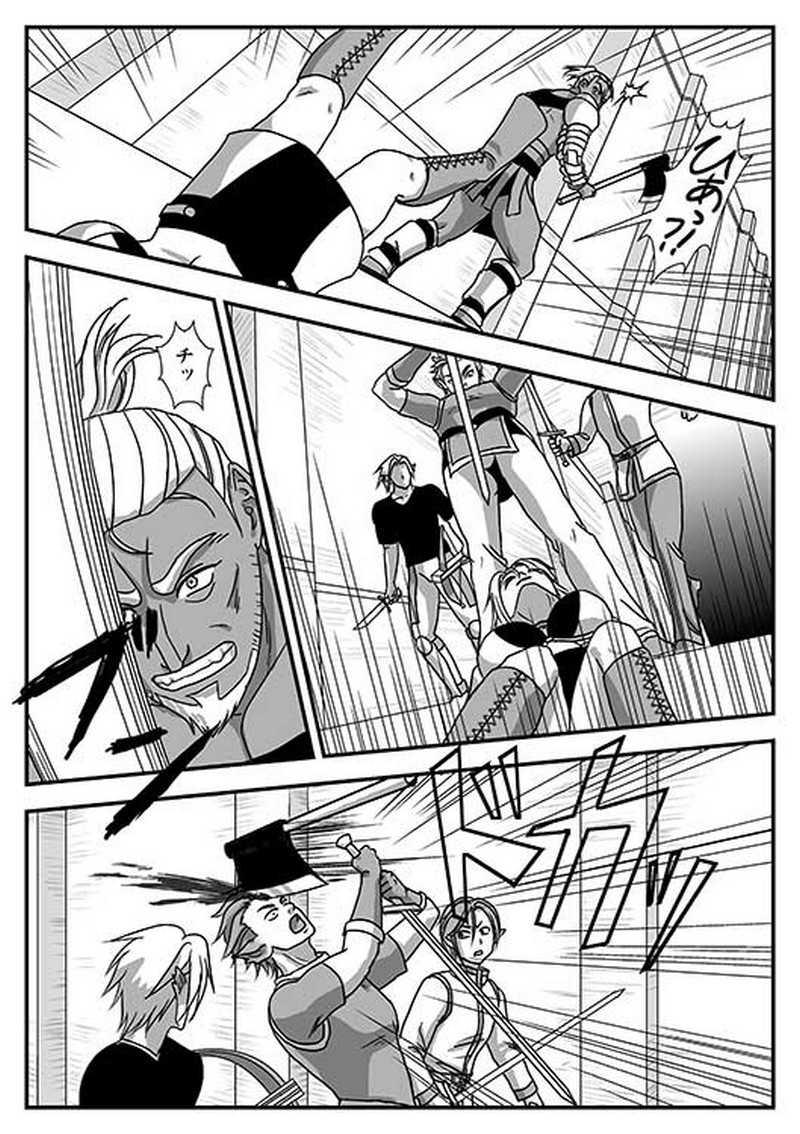 I.勇者の物語 第2章「転機」-2