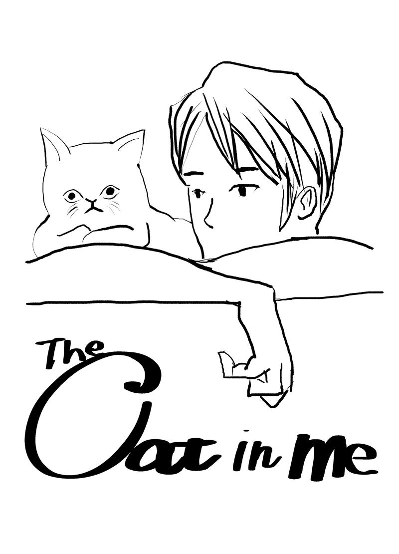 The Cat in me
