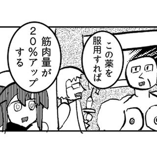 ハイパー・バトル編