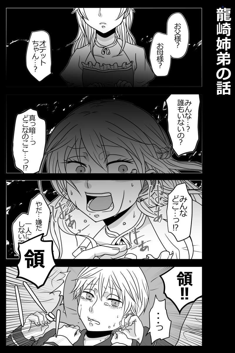 第43~58話+α