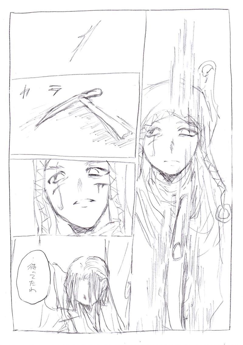 壹阡人隊長7【お嬢様護衛 中-②】