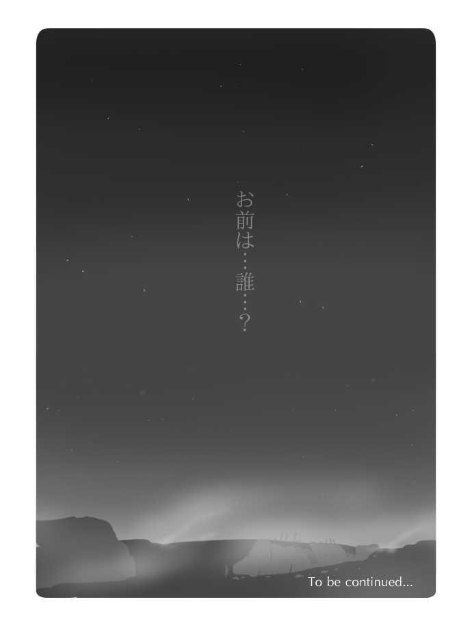 #4.Ghost of Antikythera(4)