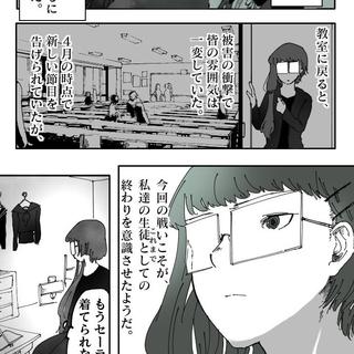 No.74-8「期待の黒煙」